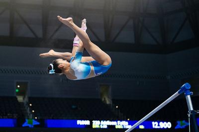 Leanne Wong (GAGE)