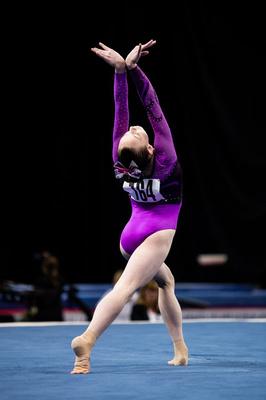 Jaylene Gilstrap