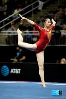 Xie Yufen